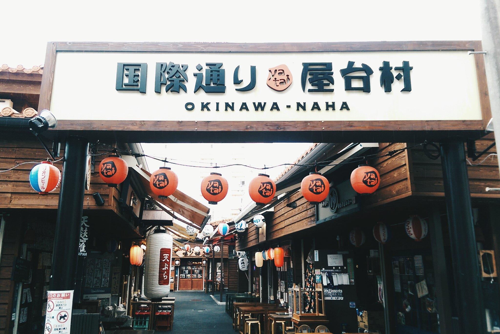 okinawa kokusai street food
