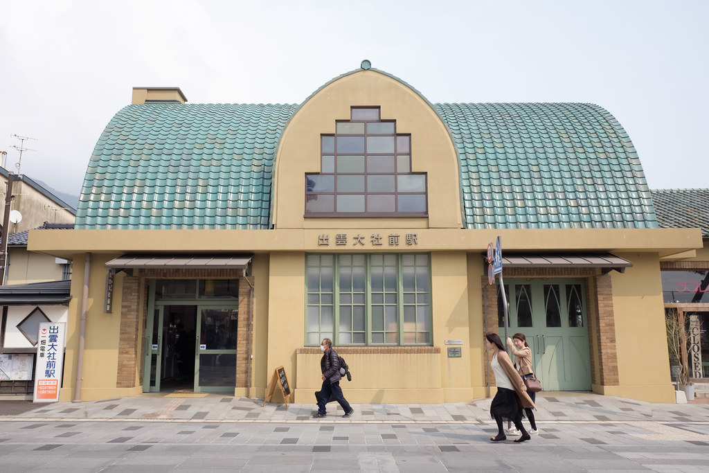 出雲大社前駅 2017/03/13 X7006569