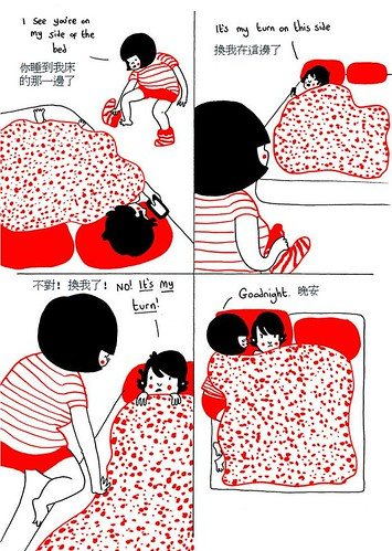 everyday-love-comics-illustrations-soppy-philippa-rice-141