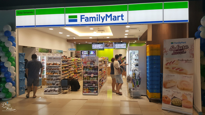my town family mart