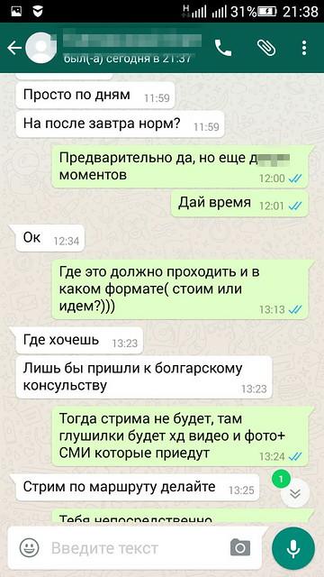 СБУ попередила в Одесі провокацію російських спецслужб на міжнаціональному підґрунті