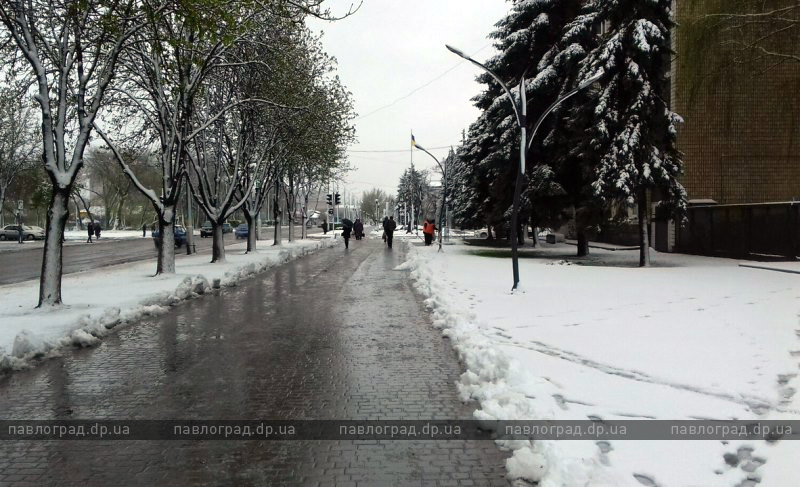 снег павлоград