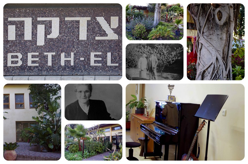 Beit-El-Collage-a