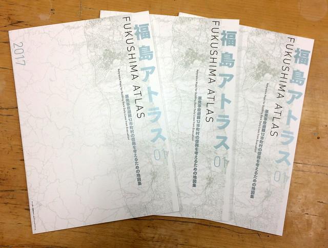 201703_fukushima_atlas_01