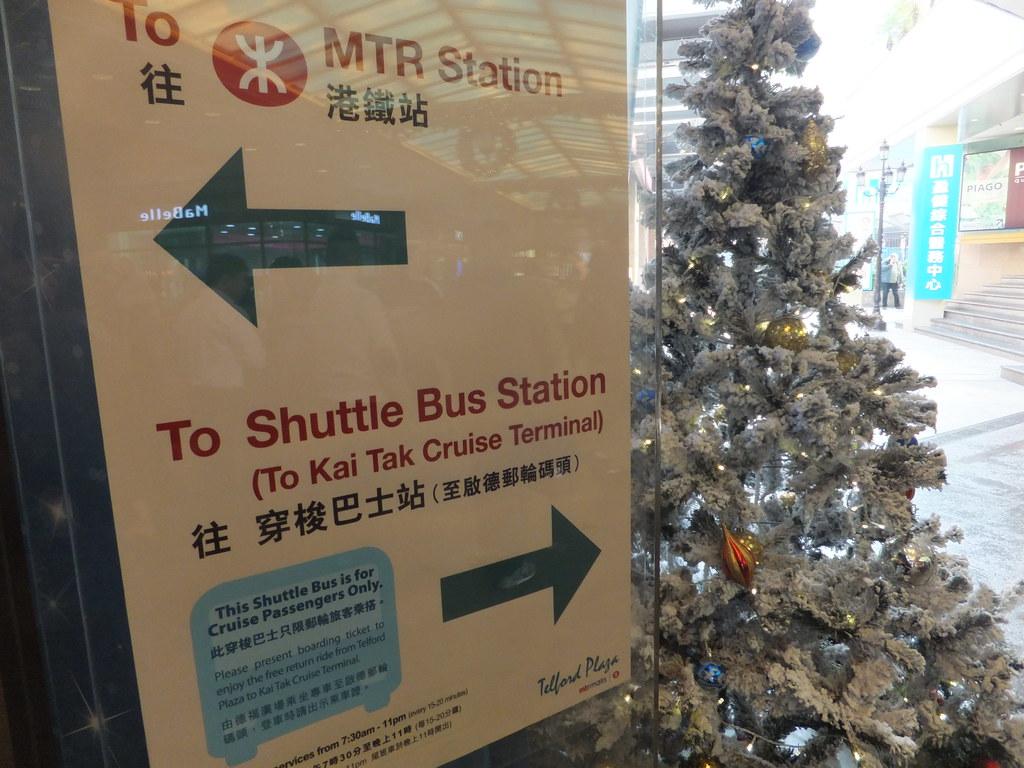 Kai Tak Cruise Terminal Shuttle Bus signage Telford Garden… | Flickr