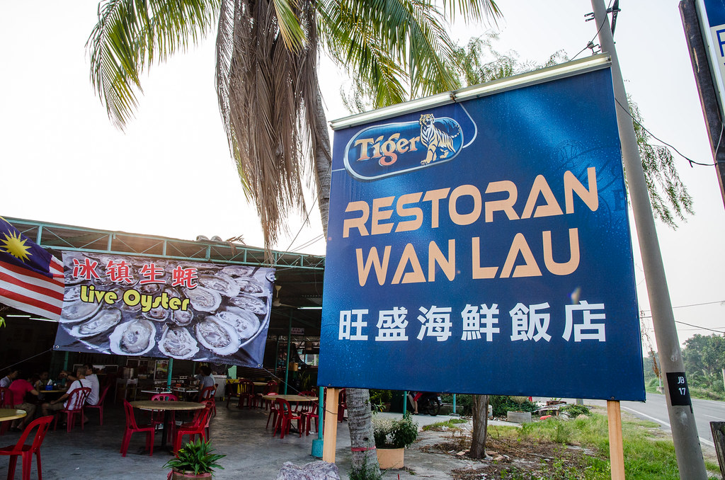 Restaurants Wan Lau Sekinchan, live oyster available too.