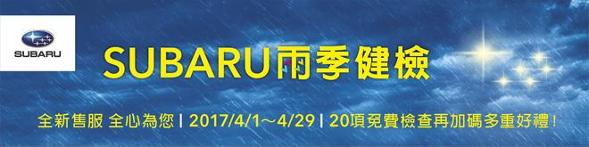 提-售服篇-橫布旗-0317