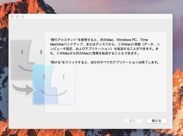 スクリーンショット 2017-04-07 0.53.39のコピー
