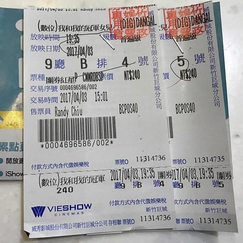 20170403剛剛在巨城的華納威秀看完「我和我的冠軍女兒」,好勵志的電影!