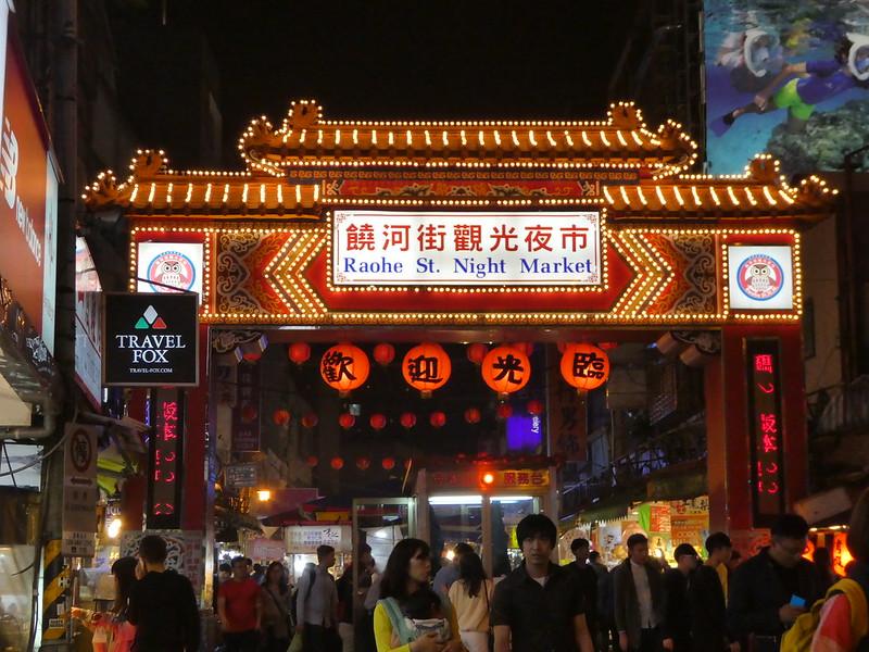 Raohe Nght Market, Taipei