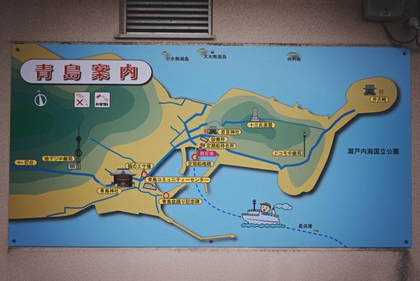 150515-mark-liddell-photography-ehime-aoshima-cat-island-nekojima-nekoshima-travel-japan-matsuyama-dogo-onsen-7