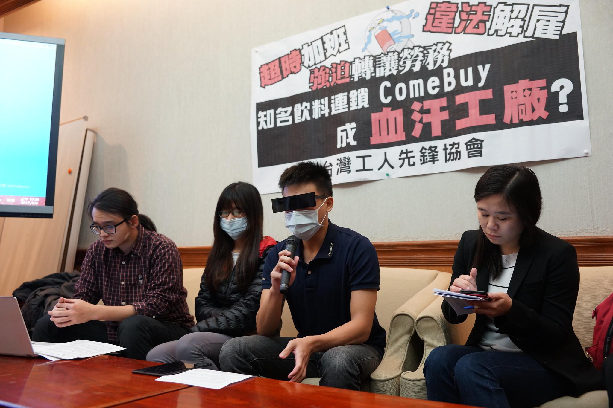 勞工出面痛批知名飲料店「COMEBUY」脫法規避加班費。(攝影:王顥中)