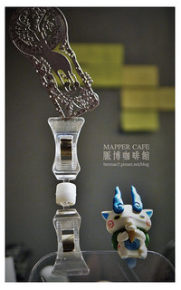 MAPPERCAFE(脈博咖啡)-5