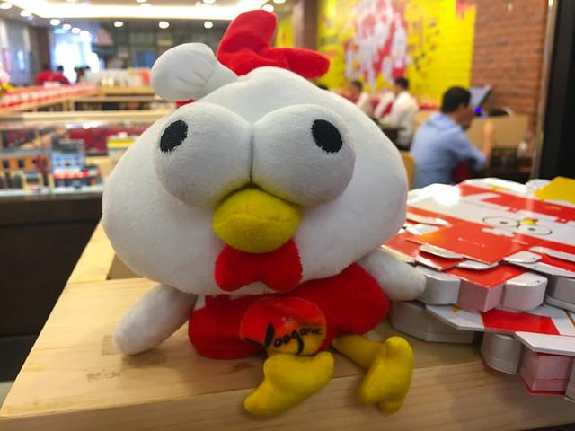 Yoogane Dak Galbi - Chicken Doll