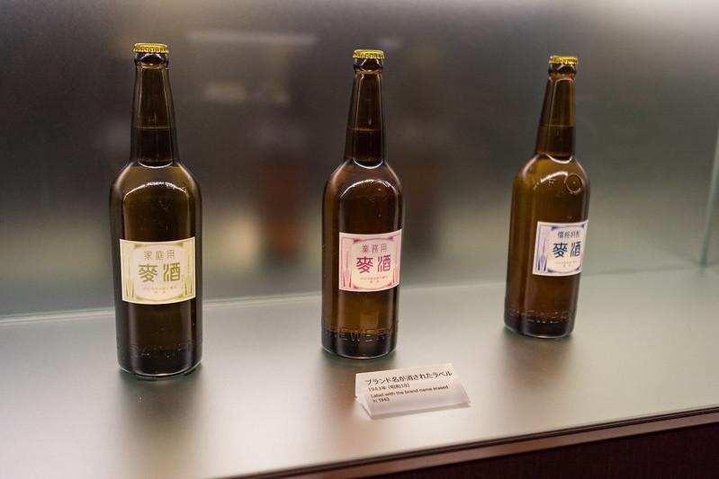 太平洋戦争中の配給用ビール