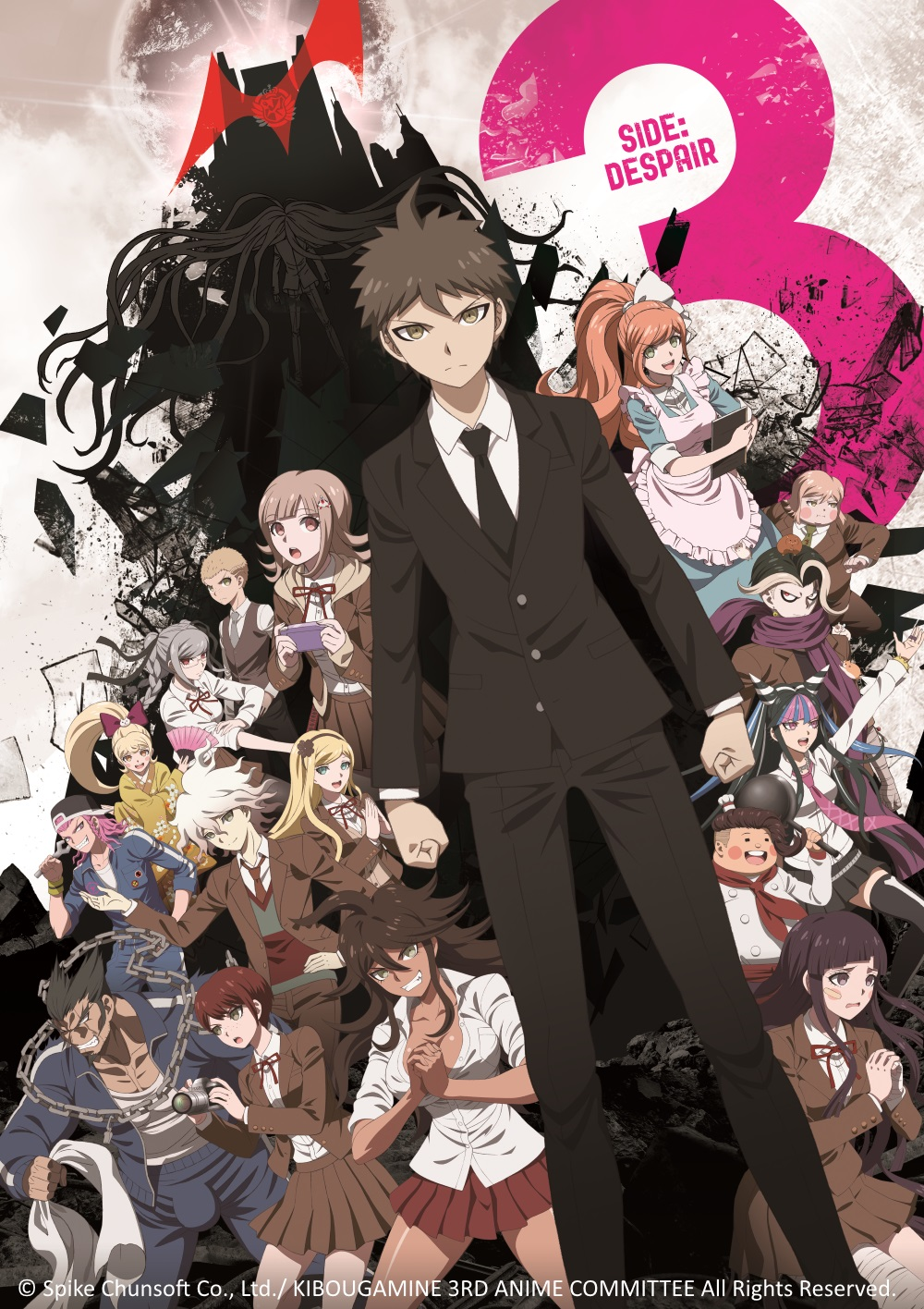 Danganronpa 3 - Despair Arc