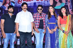 Tick Tock Movie Trailer Launch Stills