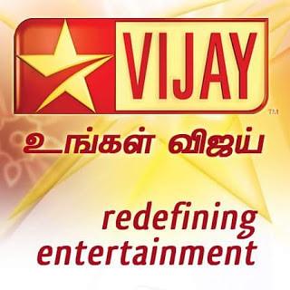 Bigg Boss Tamil Star Vijay Tv Reality Show Wiki Plot,Regis