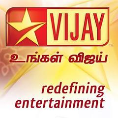 Bigg Boss Tamil Star Vijay Tv Reality Show Wiki Plot,Regis… | Flickr
