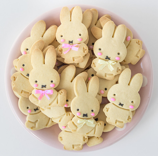 Galletas Miffy