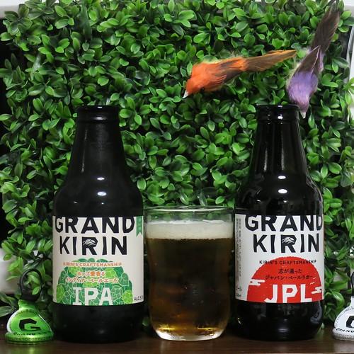 ビール:GRAND KIRIN JPL と IPA