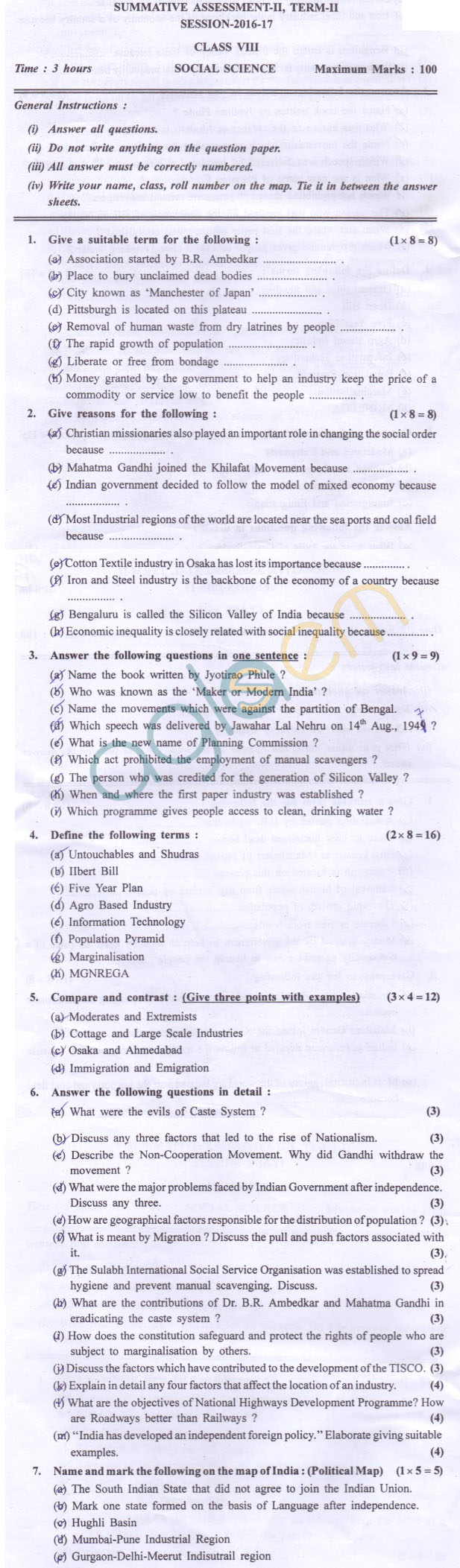 CBSE Class 8 SA2 Question Paper for Social Science – AglaSem
