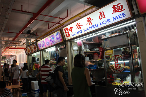 160911b Old Airport Road Food Centre _27