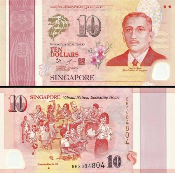 10 Dolárov Singapúr 2015, polymer P59