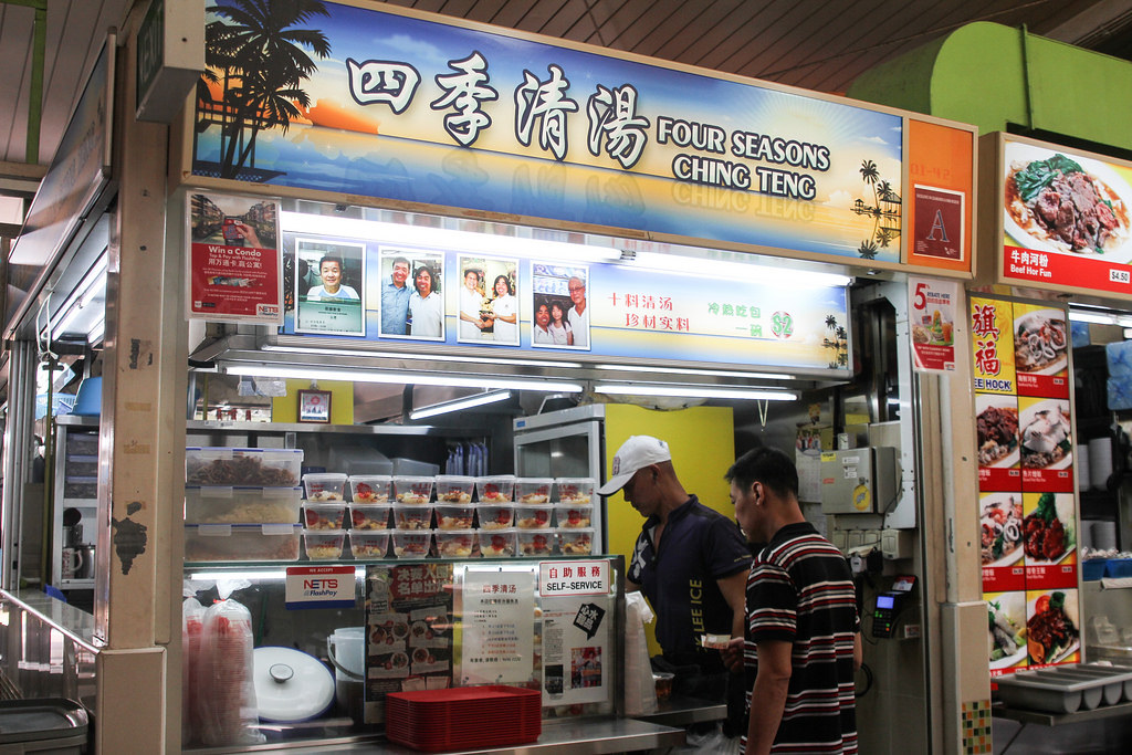 Breakfast in the West: Four Seasons Ching Teng Stall