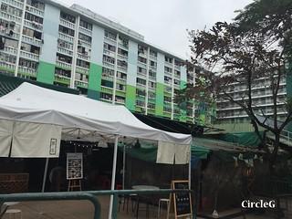 CIRCLEG 遊記 香港 石峽尾 南山邨 天空之鏡 倒影 特色邨屋 彩虹  (11)