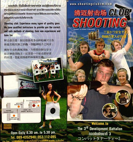 Brochure Shooting Club Chiang Mai Thailand 1