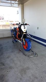 Tsukuba Circuit pit box