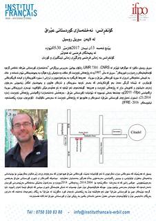 La cartographie du Kurdistant d'Irak