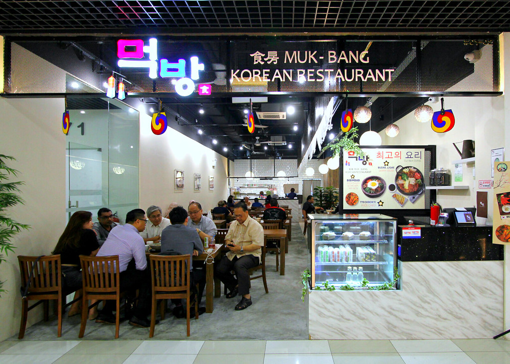 Muk-Bang Korean Restaurant: Front