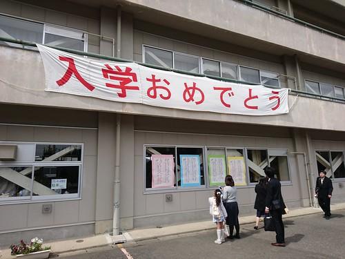 20170410_二中入学式