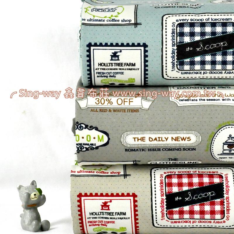 廣告看板 (大特價) 文青風甜美 手工藝DIy拼布布料 CF550567