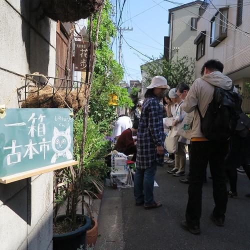 小田原ブックマーケットとブックカーニバルin鎌倉の合同しのばずツアーのヒトコマ。 #BC2017