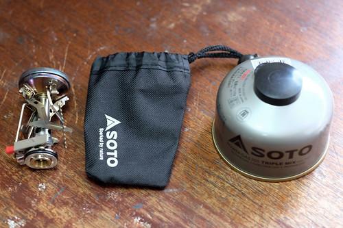 AMICUS 320 & LOGOS kettle 1.4L_03