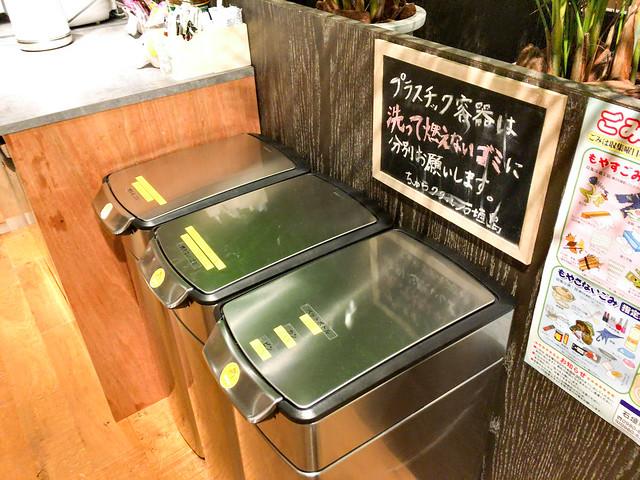 ちゅらククル石垣島-34.jpg