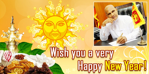 Governor's Sinhala / Tamil New Year Greeting