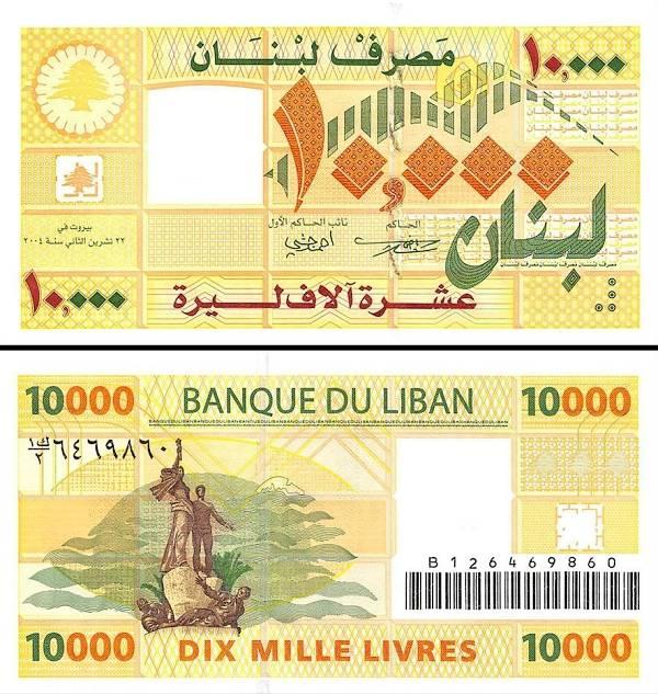 10 000 Livres Libanon 2004, P86a