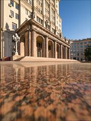 Universidade Técnica Estatal Bauman de Moscou
