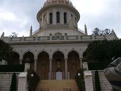 sanctuaire du Báb (d'en bas)