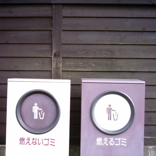 Garbage box [ Edo-Tokyo Open Air Architectural Museum ] | by d'n'c