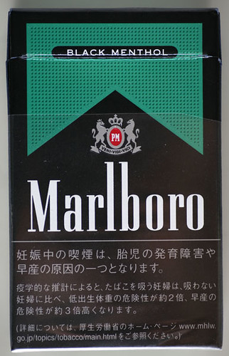 Flavoured cigarettes Salem buy UK