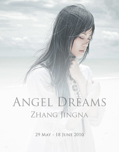 Exhibition: Angel Dreams | by zemotion