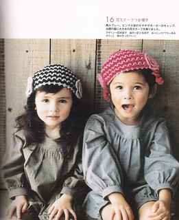 Crochet Kids 90 100 110cm 13 digit ISBN 9784529044950 10 digit ISBN 4529044955img15 | by *mia*