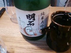 Saki and soy sauce | by Mex Beady Eyes