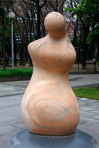 Anthropomorphic blob statue at 228 Memorial Park | by lightmatter