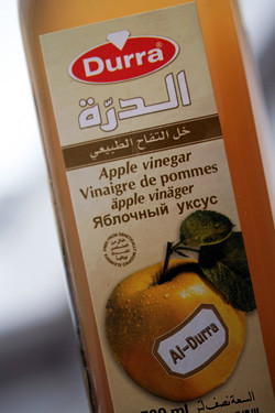 apple cider vinegar | by David Lebovitz